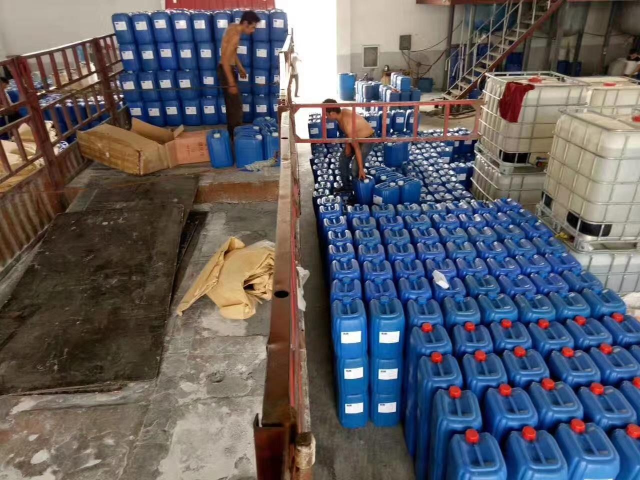 威大电厂有机硫生产厂家咨询电话13838587319